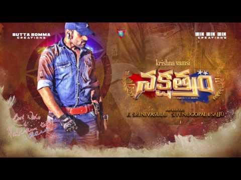Nakshatram-Movie-Sai-Dharam-Tej-FIRST-LOOK