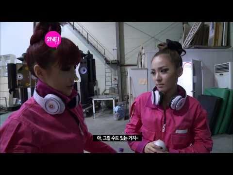 2NE1_TV_Season 2_E02-1_2NE1's filming new MVs
