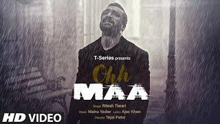 Video Ohh Maa - Ritesh Tiwari