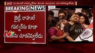 AIADMK Leader Dindigul C Sreenivasan Revelas Sensational N..