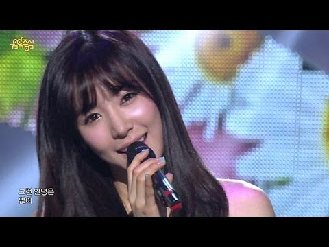 [HOT] Special stage, TTS - Goodbye, Hello 태티서 - 안녕 20130413