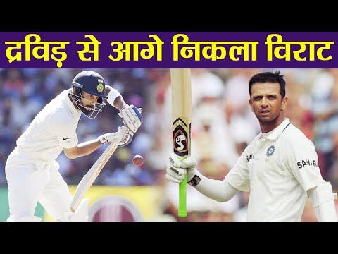 India Vs Australia 3rd Test: Kohli breaks Rahul Dravid's 16-year old record