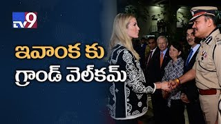 Ivanka Trump reaches Hyderabad - TV9 Exclusive