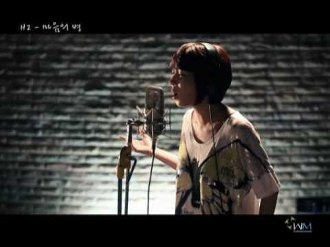 [MV] H2 - Heart Attack (맘의 병)