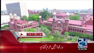 News Headlines | 1:00 PM  | 24 May 2018 | 24 News HD