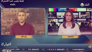 المحامي المصري فريد الديب يتوجه إلى فلسطين للدفاع عن الطفله عهد ...
