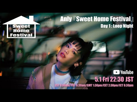 Sweet Home Festival Day1