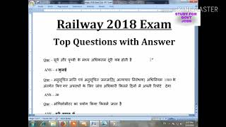 Railway exam 2018 top 100 question with answer for alp& technicial and grpup d