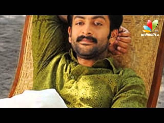 Prithviraj's Next is a Comedy film I Latest Malayalam Movie News