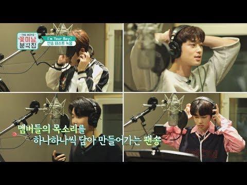 THE BOYZ : Flower Boys' SNACK SHOP ep.08 THE BOYZ's Special Fan Song