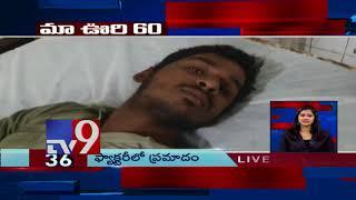 Maa Oori 60    Top News From Telugu States    20-08-2018 - TV9