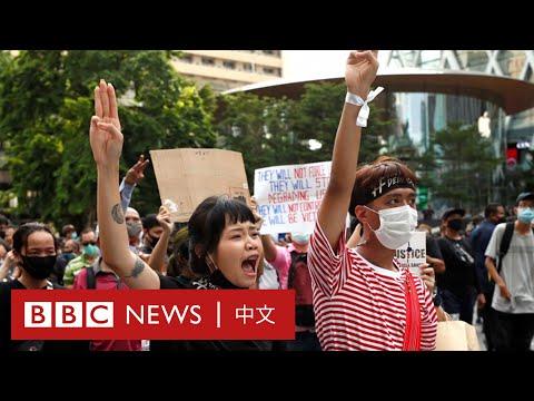 泰國示威:不顧冒犯君主罪 萬人罕有在皇室車隊前抗議-BBC News 中文