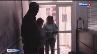Омская полиция завела уголовное дело на псевдоюристов