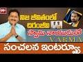 Exclusive With Chiaranjeevi Blood Bank COO Swami Nayudu  MegaStar Birthday   Check Point With Varma