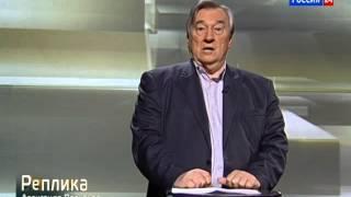 Александр Проханов: Операция «Крымский мост»