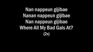 CL (2NE1) - The Baddest Female Lyrics [ translation in description ]