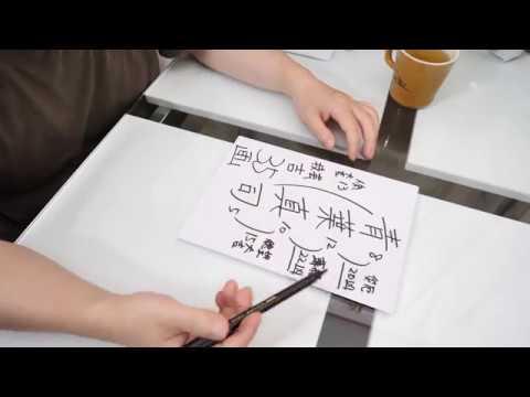 京都アニメーション放火犯、青葉真司さんを姓名判断