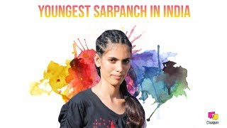 Meet the youngest Sarpanch of India- Jabna Chauhan