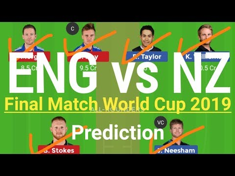 ENG vs NZ Dream11 Team | England vs New Zealand Final Match World Cup 2019 | Dream11 Prediction