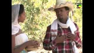 """Elias Getachew - Tagebignalesh Woye """"ታገቢኛለሽ ወይ"""" (Amharic)"""