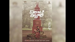 Birthday gift: Rana releases first look of Sai Pallavi fro..