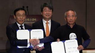 Samsung Electronics cierra el caso de empleados con cáncer