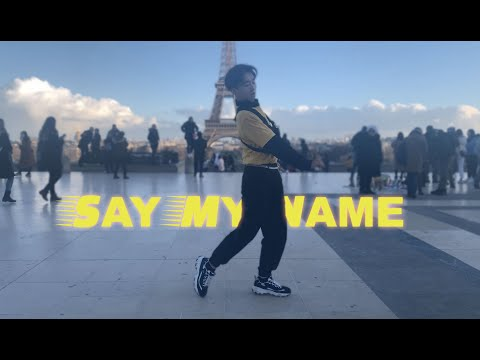 [KPOP IN PUBLIC] ATEEZ (에이티즈) - 'SAY MY NAME' DANCE COVER