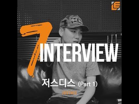 [7INTERVIEW] 저스디스 (Justhis) - Part.1
