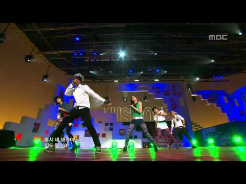 T-ARA&Supernova - T.T.L(Listen2), 티아라&초신성 - 티티엘(리슨2), Music Core 20090919