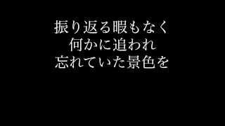 三浦大知 DAICHI MIURA - IT'S THE RIGHT TIME アニメ 寄生獣 ED (lyric video) - k.i.o.k.u. Cover