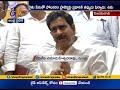 Minister Devineni Uma Slams YCP : Comments on Polavaram Pr..