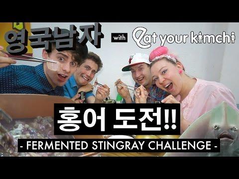 한국의 가장 먹기힘든 음식: 홍어 도전!! // Fermented Stingray with Eat Your Kimchi!!