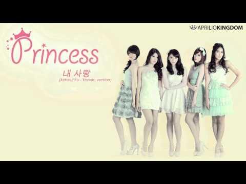 Princess - 내 사랑 (Kekasihku korean version)