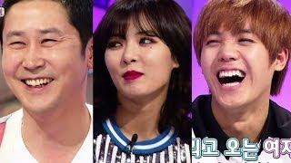 Hello Counselor Ep.167