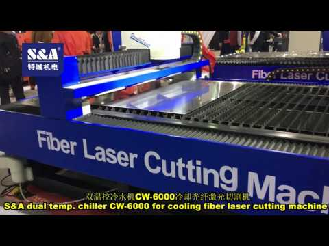 S&A dual temp. chiller CW-6000 for cooling fiber laser cutting machine