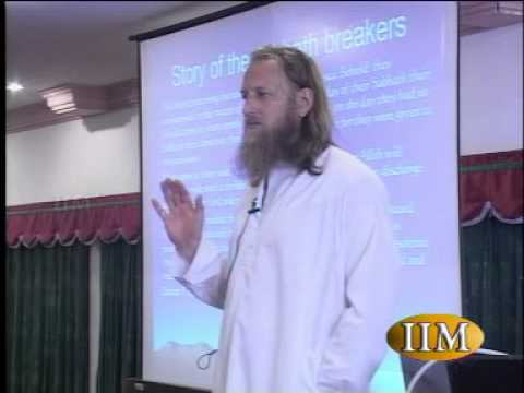 Dawah Training by Abdur Raheem Green - Part 2 of 8