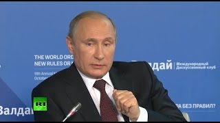 Валдайская речь Путина