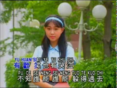 Timi Zhuo 卓依婷 - 在雨中 Zai Yu Zhong (馬來西亞版)
