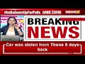 EC To Hold Closed Door Meet At 2 pm | Poll Date Announcement Today | NewsX  - 03:10 min - News - Video