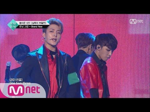 [BOYS24] Unit Green, 'Shinhwa' Brand New @Revival Match 20160730 EP.07