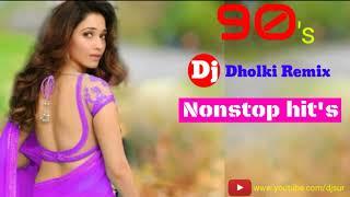 90s hindi dj NonStop hit songs 🔥Old hindi dj songs 🔥 Old is Gold Exclusive
