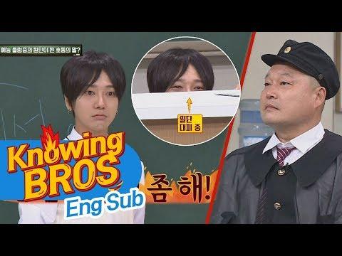 (헉) 예성(Yesung), '예능 울렁증'을 앓게 된 이유 #수고했어_호동(Ho Dong)아 아는 형님(Knowing bros) 100회