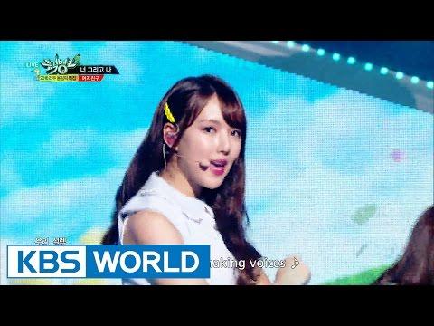 GFRIEND - NAVILLERA | 여자친구 - 너 그리고 나 [Music Bank HOT Stage / 2016.08.05]