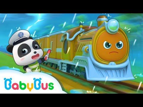 勇敢的超級小火車出發去送貨!下雨打雷都不怕 | 兒歌 | 童謠 | 動畫片 | 卡通片 | 寶寶巴士 | 奇奇 | 妙妙