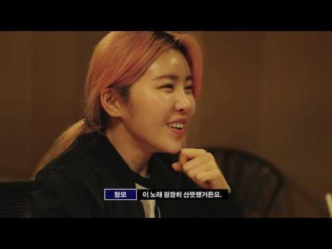 [Making Film] 수란(SURAN)-오늘 취하면(Feat.창모)(Prod.SUGA)