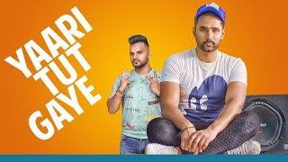 Yaari Tut Gaye – Naveed Akhtar – Ruhisha – Lovey