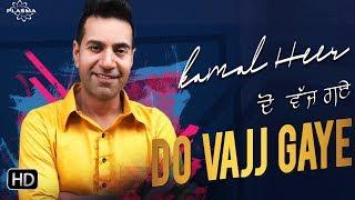 Do Vajj Gaye – Kamal Heer