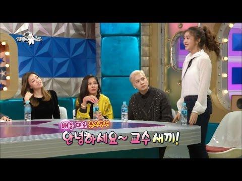"【TVPP】Cao Lu(FIESTAR)– Funny Speaking Mistake, 차오루(피에스타)–""교수 새끼(?) 안녕하세요"" 황당 말실수@Radio Star"