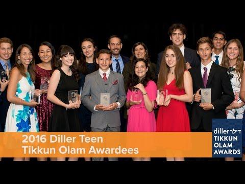 2017 Diller Teen Tikkun Olam Awards Call for Nominations