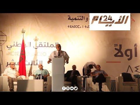 بنكيران: الحزب يمنحني 5 آلاف درهم وكياخذ مني 10 آلاف درهم